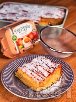 Бугаца (Bougatsa) - традиционна гръцка пухкава сладка баница с крем от яйца, захар и прясно мляко (с бакпулвер) - снимка на рецептата